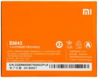 Аккумулятор для Xiaomi BM45 (Redmi Note 2) 3020 mAh