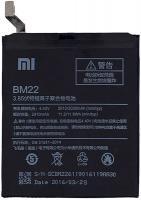 Аккумулятор дляXiaomi BM22 (Mi5) 3000 mAh