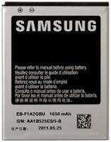 Аккумулятор для Samsung Galaxy S II I9100 (EB-F1A2GBU)