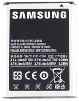 Аккумулятор для Samsung Galaxy Note N7000 (EB615268VUCSTD)