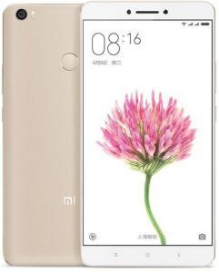 Xiaomi Mi Max 2 32GB Gold (Золотой)